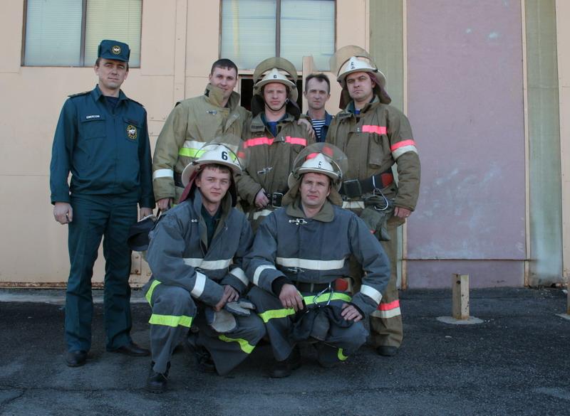 герб пожарной охраны